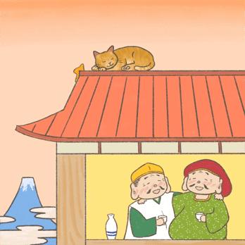 土地・引っ越しの相談